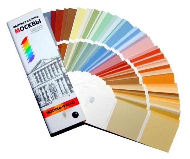 Московская палитра цвета соответствие ncs
